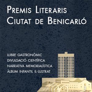 premis-lit-benic-300-x-300